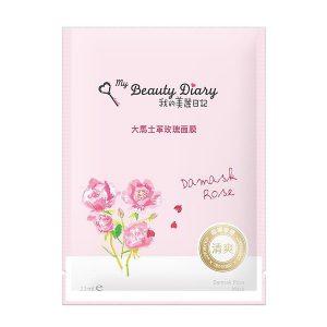 mat na my beauty dairy damask rose mask 21g ebf8e50388ab4863bdea43c56ed64cfc master